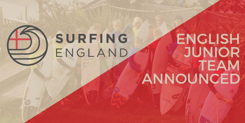 2017 English junior team announced